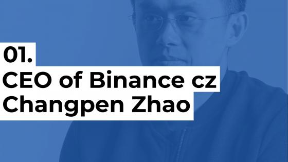 [바이낸스(Binance)②]창펑자오(ChangPeng Zhao) CEO &바이낸스(Binance)를 성공으로 이끈 세 가지 열쇠[일문일답]