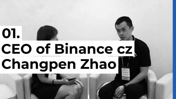 """[바이낸스(Binance)④]창펑자오(Changpeng Zhao) """"전 세계에 거래의자유·투자의자유 보장하고 싶다""""[영상인터뷰]"""