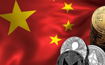 중국 6월 암호화폐·블록체인 순위 EOS 1위, BTC 17위