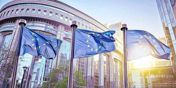 EU 22개국, 공공서비스에 블록체인 도입
