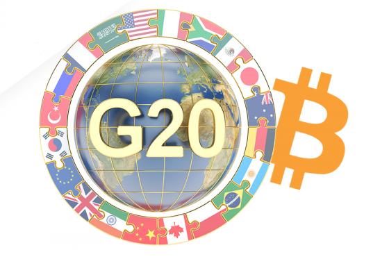 """G20 재무장관회의 """"암호화폐 규제"""" 주요 논의 예정"""