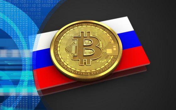 러시아 대학들, 암호화폐·블록체인 전문교육 확산