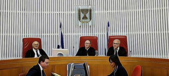 """이스라엘 대법원, 암호화폐 지지…""""은행계좌 제한 안돼"""""""