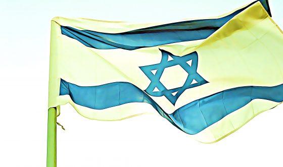 이스라엘, 비트코인 '자산' 인정