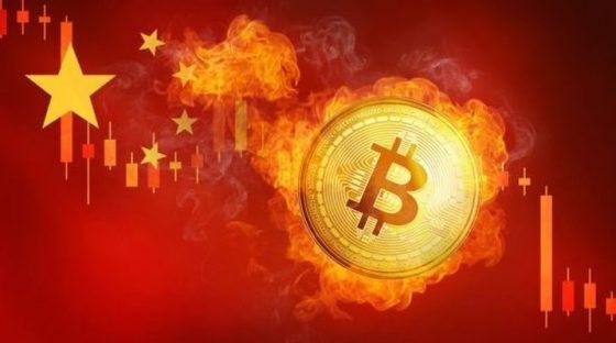 중국, 연구 보고서에서 '블록체인의 경제적 효과' 긍정적으로 내비춰