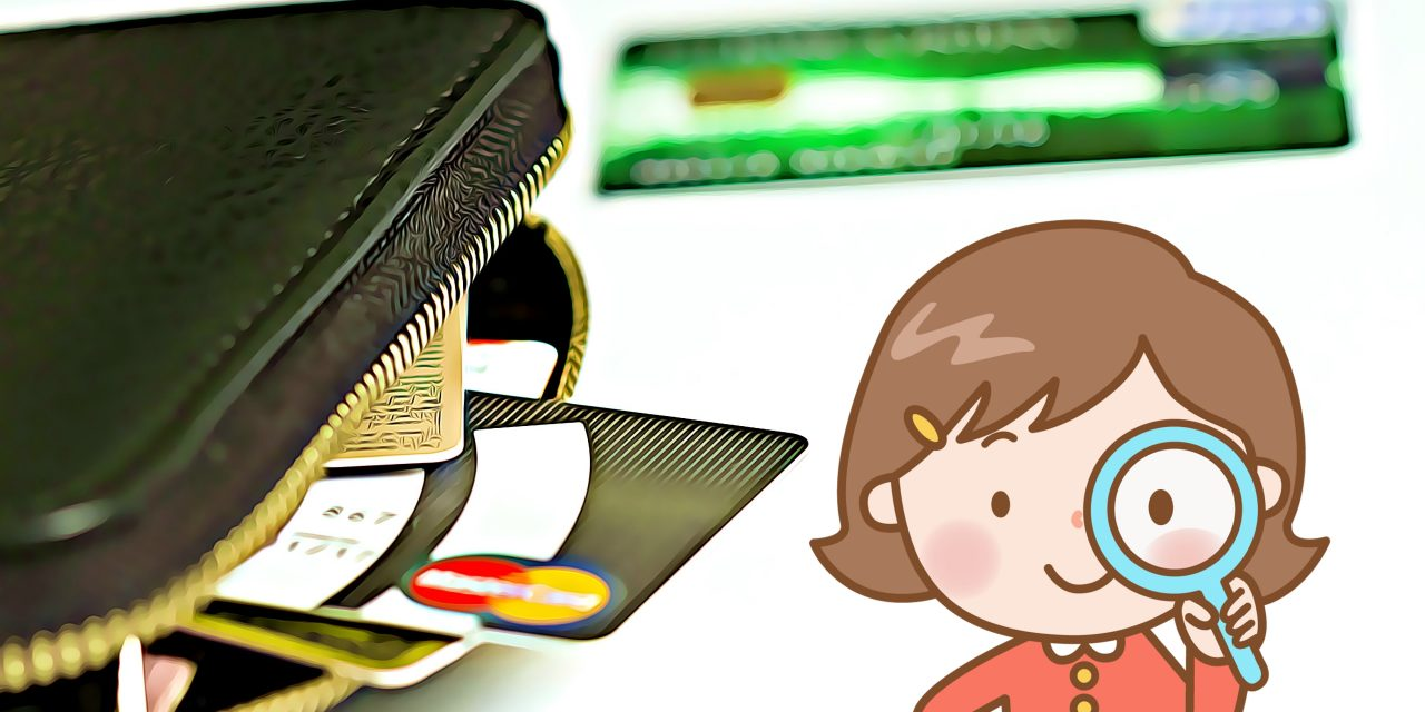 [Crypto101]암호화폐 거래소 지갑 고르는 요령