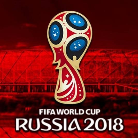 러시아 월드컵 개최도시 칼리닌그라드시 호텔, 월드컵 기간 중 암호화폐 사용 가능