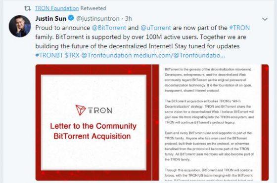 트론, 비트토렌트 인수 공식화.. 새로운 형태의 미디어 나오나