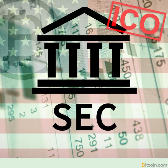 """SEC, """" ICO 다각적 조사 진행中"""""""