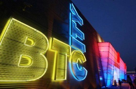 슬로베니아, 비트코인 쇼핑센터 출범한다