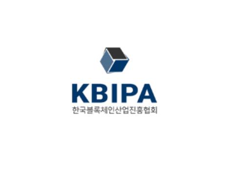 앞으로 암호화폐 규제, 세제 이슈가 부각될 것 – 한국블록체인산업협회 대법원 판결 논평 내놓아