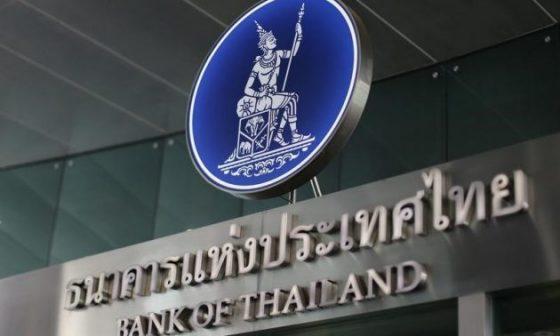 태국 중앙은행, 블록체인 기술 본격 도입 검토