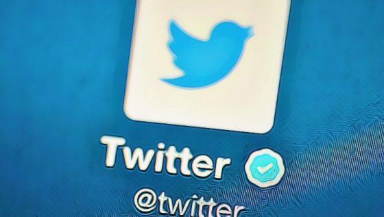 페이스북·구글 이어 트위터도 암호화폐 광고금지? – 英언론 보도