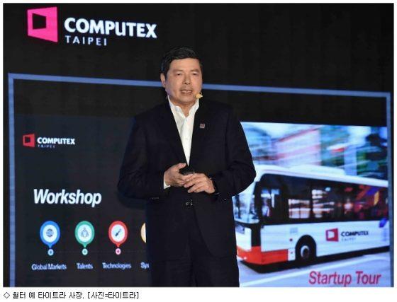 """타이트라 CEO 제임스 황 """"5G·Al·IoT·블록체인 기술 한계 없어"""""""