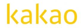 카카오코인 나오나 … 블록체인 자회사 설립