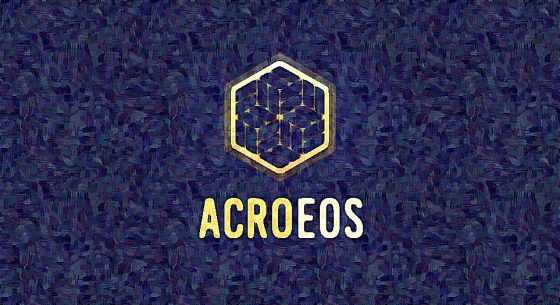 "[PRESS] 아크로이오스, EOS 블록 프로듀서 출사표…""상용화 앞장설 것"""