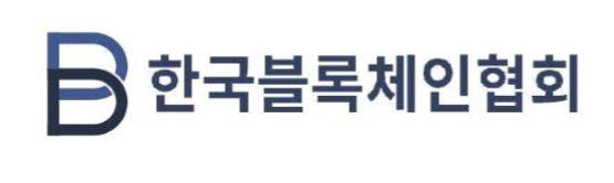 한국블록체인협회, '가상화폐 보험' 협상 대상자로 한화손보 최종 선정