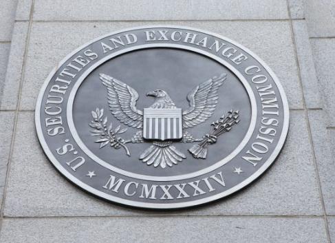 "SEC ""비트코인 ETF 승인, 9월 말에 결정할 것"""