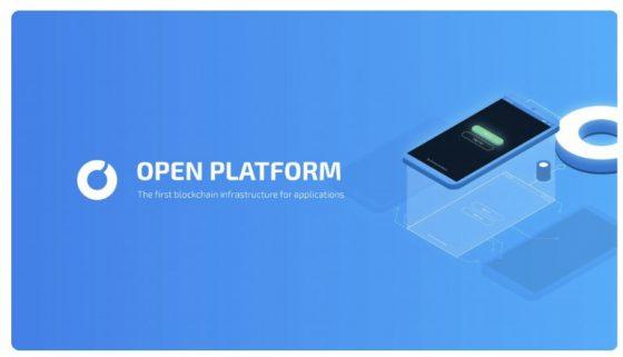 [Press] OPEN API 비즈니스 로직 추가 로드맵 안내