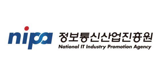 '블록체인 진흥' NIPA가 맡는다…허탈한 KISA