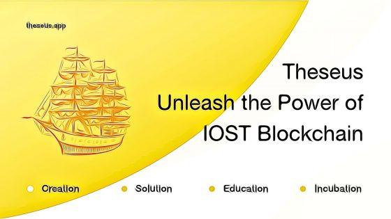 [PRESS] IOST, 세계 최대 VC와 함께 블록체인 개발자 육성…한국도 포함