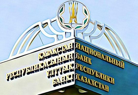 """카자흐스탄 중앙은행, 암호화폐 거래 """"엄격하게 제한"""""""