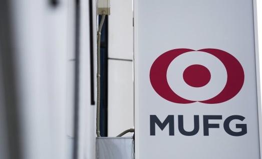 日 MUFG 은행, 내년부터 일본내 처음으로 자체 암호화폐 사용 계획