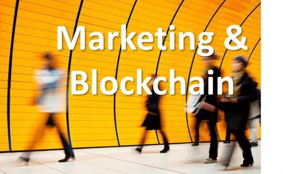 마케팅을 위한 블록체인의 4가지 특징