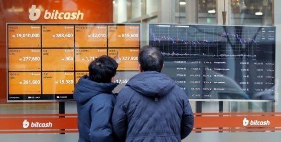 [코인시황] 암호화폐 시장, 이틀간의 반등세 뒤 혼조세 보여…비트코인캐쉬 30%나 오르며 시장 리드