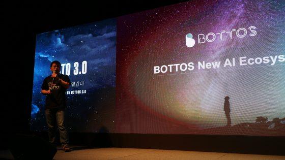 """송신 보토스(BOTTOS) 대표 """"인공지능(A.I)에 블록체인 솔루션 제공할 것"""""""