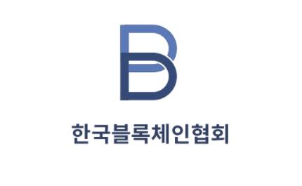 최수만 IT미디어연구소 원장, 블록체인산업발전위원회 자문위원 사임