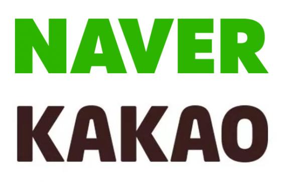 '블록체인' 세 불리는 네이버-카카오, 계열사 설립