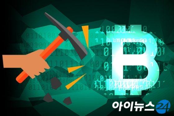 """""""암호화폐 '돈세탁' 방지, 현 제도서는 한계 뚜렷"""""""