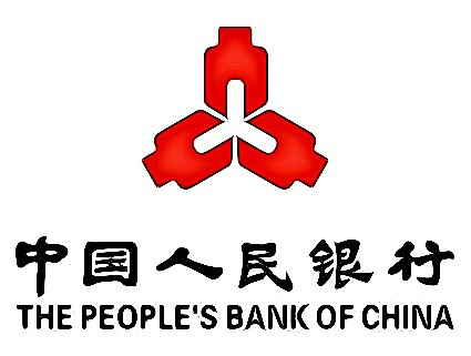 중국인민은행, '위안화 보호' 위해 엄격 규제 계속한다