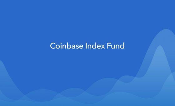코인베이스, 인덱스 펀드 출시할 것