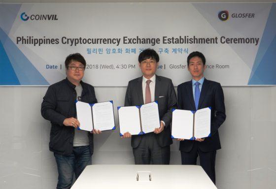 [PRESS] 글로스퍼, 코인빌(COINVIL)과 필리핀 암호화폐거래소 구축 계약