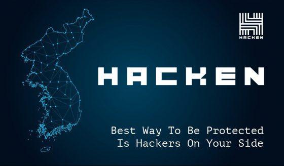 화이트해커들이 만드는 글로벌 블록체인 사이버보안 플랫폼 '해큰' 한국 공식 진출