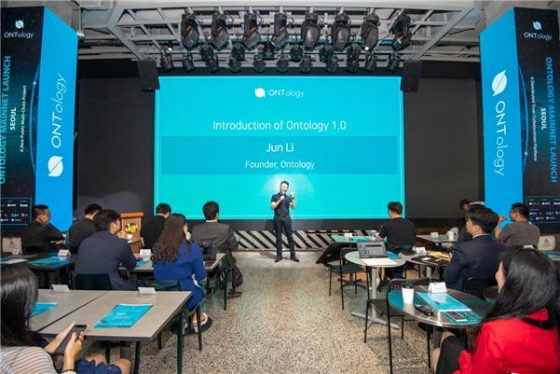 온톨로지, 메인넷 런칭 프레스 컨퍼런스 개최