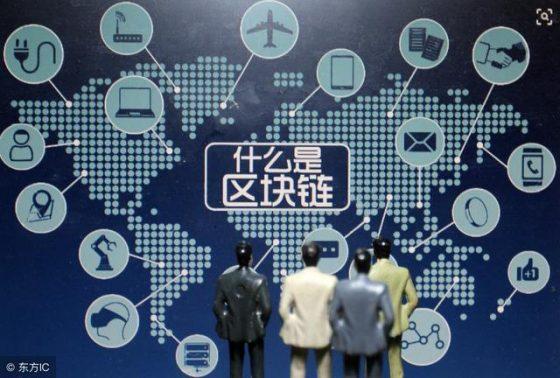 중국 블록체인 순위 석달 연속 EOS 1위, 비트코인 처음 톱10