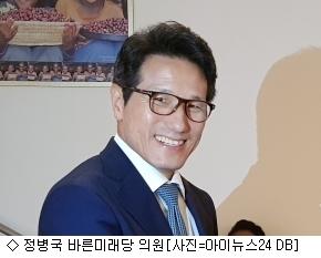 정병국 의원, 'ICO 금지로 인한 국부유출 현실과 대안' 토론회 개최