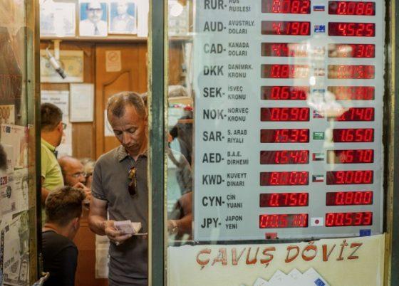 위기의 터키, 리라 변동성 비트코인 앞질렀다