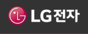 "LG전자, GBC와 블록체인 물류 플랫폼 솔루션 구축 외신 보도에 ""사실무근"""