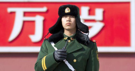 관료들을 위한 블록체인, 중국 공산당 DLT(분산 원장 기술)입문서 발간