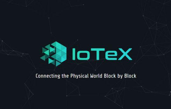 """[인터뷰]아이오텍스(IoTex)""""IoT use case에 최적화된 솔루션을 제공하겠다"""""""