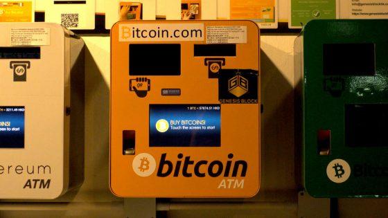 암호화폐 ATM, 연말까지 총 5000대로 늘어날 수도