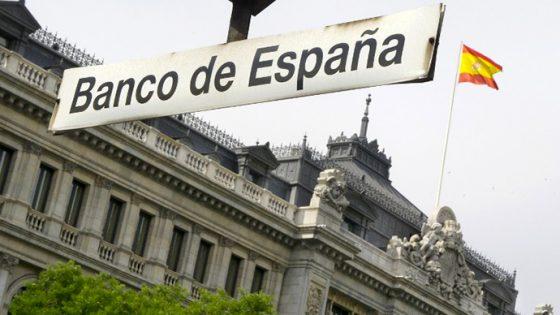 """스페인 중앙은행, """"암호화폐가 금융정책에 도움될 수 있다"""""""