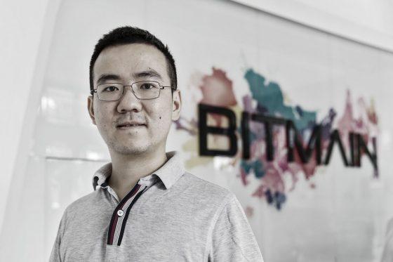 주요 투자자들, 비트메인 ICO 투자 소문 부인
