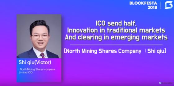 """[블록페스타 2018] 빅터(victor), """"ICO 하반기 기술시장의 혁신과 신흥시장의 개척 필요하다"""""""