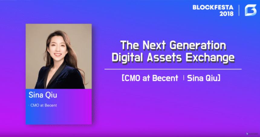 """[블록페스타 2018] 시나 치우 비센트 CMO """"신뢰할 수 있고 쉽게 사용할 수 있는 암호화폐 거래 플랫폼 만들 것"""""""