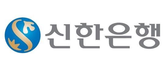 신한은행, 코로나19 극복 지원 사업 공모전 '굿 커넥트' 사업비 전달